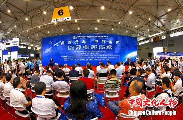 第五届中国卫星导航与位置服务年会在成都举办