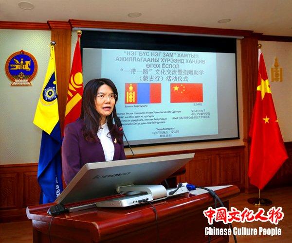 周凡在蒙古国科技大学捐赠助学文化交流
