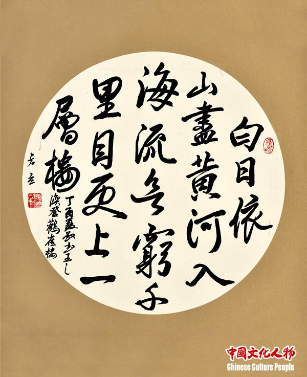 方立:书法的哲学思考(上)――哲学是书法的灵魂