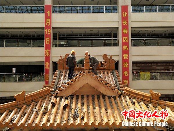 2018中国吉林・国际汉语读书大赛举行记者见面会