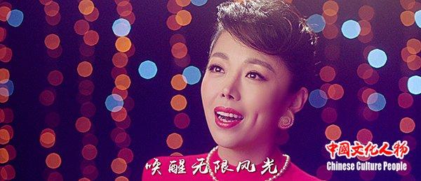 著名青年歌唱家李菲菲《放歌新时代》MV将在央视播出