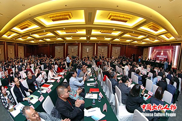 中国博物馆协会非国有博物馆专业委员会2018年会员大会隆重举行